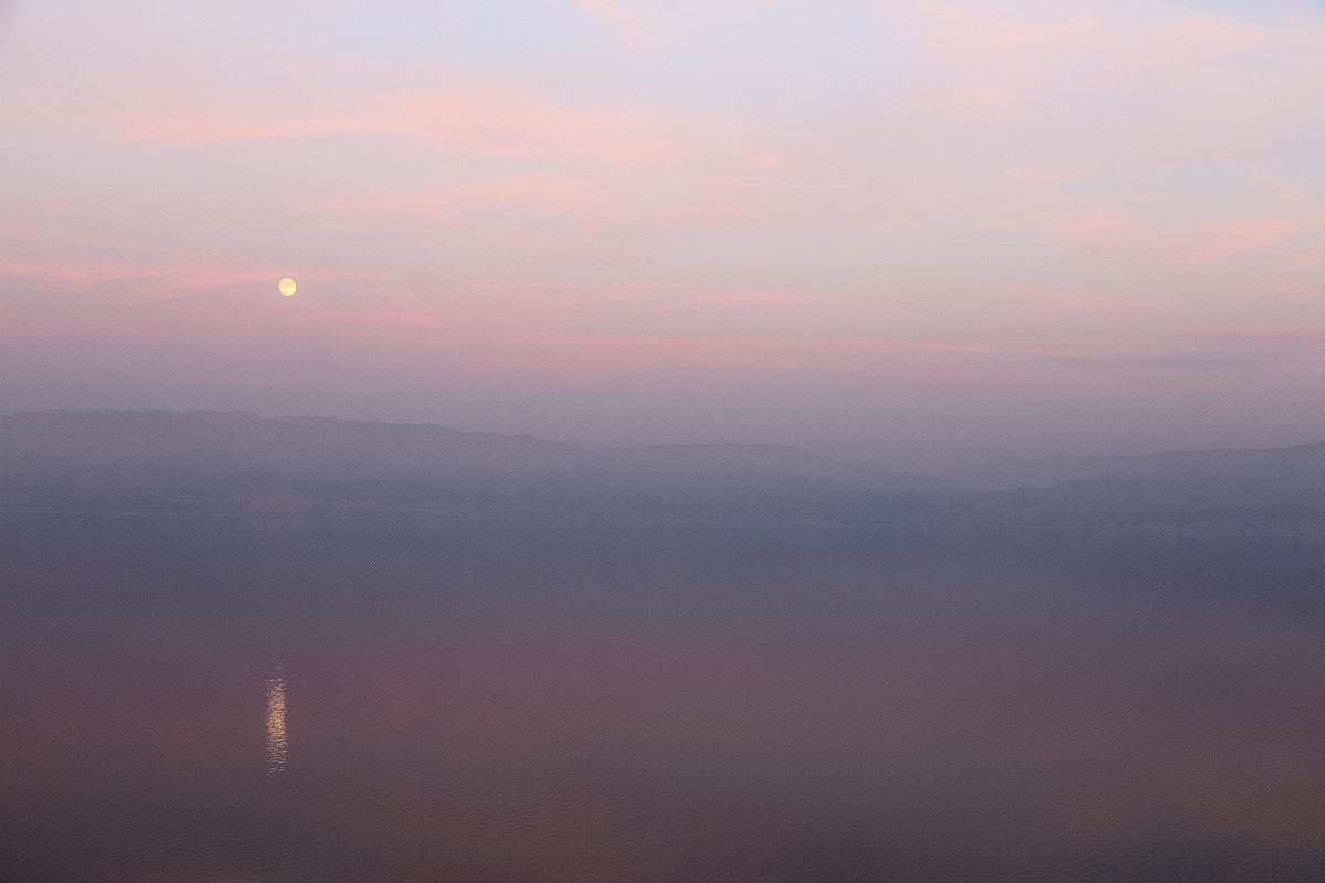 Pastel Dream - moon over the Dead Sea | Fine art photograph by Smadar Barnea | cat # E20-1412-05-1934