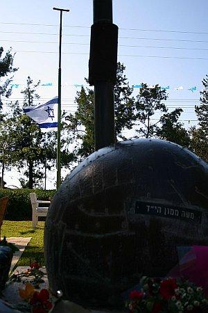 2011_05_09 YomHaZikaron 10181 Blg