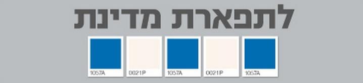 טמבור - ישראל